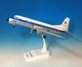 エバーライズ 1/100 YS-11 航空自衛隊 美保基地 52-1152
