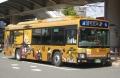 トミーテック 1/80 全国バスコレクション <JH023>全国バス80 南海バス堺シャトル(大阪府)