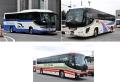[予約]トミーテック 1/150 ザ・バスコレクション 東京湾アクアライン高速バスセットA