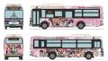 [予約]トミーテック 1/150 ザ・バスコレクション 茨城交通 ガールズ&パンツァーバス2号車