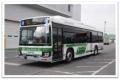 [予約]トミーテック 1/150 ザ・バスコレクション 千葉内陸バスTOMIXデザインバス