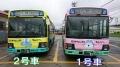 トミーテック 1/80 全国バスコレクション <JH028>南部バス 11ぴきのねこラッピングバス2号車