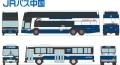 トミーテック 1/150 ザ・バスコレクション 中国ジェイアールバス発足30周年記念 2台セット
