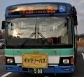 [予約]トミーテック 1/150 全国バスコレクション<JB060>松江市交通局(島根県)