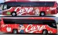 [予約]トミーテック 1/150 ザ・バスコレクション 備北交通 カープラッピングバス
