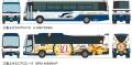 [予約]トミーテック 1/150 ザ・バスコレクション JR東海バス発足30周年記念2台セット パート2