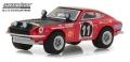 [予約]グリーンライト 1/64 Tokyo Torque Series 2 - 1971 ダットサン Safari Z - #11 East African Safari Rally - Edgar Hermann and Hans Schuller