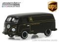 グリーンライト 1/64 フォルクスワーゲン Type 2 Panel Van - United Parcel Service (UPS)