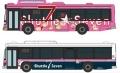 [予約]トミーテック 1/150 ザ・バスコレクション 京成バスシャトルセブン新旧カラー2台セット