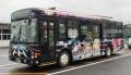 [予約]トミーテック 1/150 ザ・バスコレクション 伊豆箱根バス ラブライブ!サンシャイン!!ラッピングバス3号車
