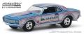 [予約]グリーンライト 1/64 Bardahl - 1967 Chevrolet Camaro - Bill Hielscher's Mr. Bardahl 1967 Camaro