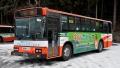 [予約]トミーテック 1/150 ザ・バスコレクション 関越交通×ヤマト運輸客貨混載バス