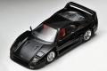 トミカリミテッドヴィンテージネオ 1/64 フェラーリF40(黒)