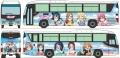 [予約]トミーテック 1/150 ザ・バスコレクション 富士急シティバス ラブライ!サンシャイン!!ラッピングバス