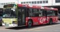 [予約]トミーテック 1/150 ザ・バスコレクション 広島電鉄 広島東洋カープラッピングバス