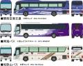 [予約]トミーテック 1/150 ザ・バスコレクション 関西国際空港(KIX) バスセットA