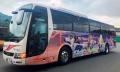 [予約]トミーテック 1/150 ザ・バスコレクション 東海バスオレンジシャトル ラブライブ!サンシャイン!!ラッピングバス4号車