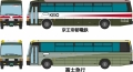 [予約]トミーテック 1/150 ザ・バスコレクション 中央高速バス50周年2台セット