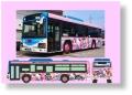 [予約]トミーテック 1/150 ザ・バスコレクション 川崎市交通局 かわさきノルフィン×ハローキティ 音楽のまちラッピングC