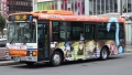[予約]トミーテック 1/80 全国バス80 東海バスオレンジシャトル ラブライブ!サンシャイン!!ラッピングバス3号車