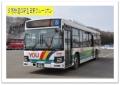 トミーテック 1/150 ザ・バスコレクション バスコレで巡る転換・代替バスシリーズ3 ありがとう夕張支線