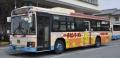 [予約]トミーテック 1/150 ザ・バスコレクション 阪急バス チキンラーメンひよこちゃんラッピングバスタイプ