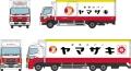 [予約]トミーテック 1/150 ザ・トラックコレクション ヤマザキパン トラックセット