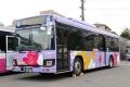 トミーテック 1/150 ザ・バスコレクション松戸新京成バス創立15周年記念 松戸市の花つつじデザインバス