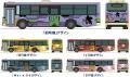 [予約]トミーテック 1/150 ザ・バスクレクション箱根登山バス エヴァンゲリオンバス5台セット
