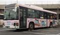 トミーテック 1/150 ザ・バスコレクション 西鉄バス北九州 ハローキティバス