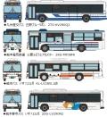 トミーテック 1/150 ザ・バスコレクション 熊本桜町バスターミナルセットA