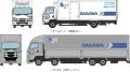 トミーテック 1/150 ザ・トラックコレクション 佐川急便トラックセット