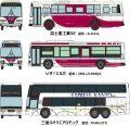[予約]トミーテック 1/150 ザ・バスコレクション 九州急行バス 「九州号」
