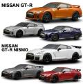 京商オリジナル 1/64 日産 GT-R & 日産 GT-R NISMO ミニカーコレクション(6台セット)