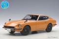 【取り寄せ】AUTOart (オートアート) ベストプライス シリーズ 1/18 日産 フェアレディ Z432 (オレンジ)