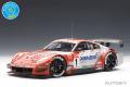 【取り寄せ】AUTOart (オートアート) ベストプライス シリーズ 1/18 ザナヴィ ニスモ Z JGTC '04 #1 (本山哲)