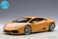 【取り寄せ】AUTOart (オートアート) ベストプライス シリーズ 1/18 ランボルギーニ ウラカン LP610-4 (メタリック・オレンジ)