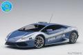 【取り寄せ】AUTOart (オートアート) ベストプライス シリーズ 1/18 ランボルギーニ ウラカン LP610-4 ポリスカー