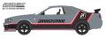[予約]グリーンライト 1/64 Running on Empty Series 8 - 2001 日産 スカイライン GT-R (BNR34) - Bridgestone Racing