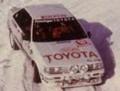 [予約]MINICHAMPS(ミニチャンプス) 1/43 トヨタ カローラ GT FRITZINGER/WÜNSCH モンテカルロラリー 1984 ※再受注
