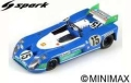[予約]Spark (スパーク) 1/43 Matra Simca MS 670 No.15 Winner 24H ル・マン 1972 H.Pescarolo/G.Hill ※再生産