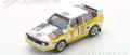 [予約]Spark (スパーク) 1/43 アウディ Quattro S1 No.1 Winner Pikes Peak Hill Climb 1985 Michele Mouton