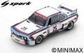 [予約]Spark (スパーク) 1/43 BMW 3.0 CSL No.25 Winner Sebring 12H 1975 B.Redman/A.Moffat/S.Posey/H-J.Stuck