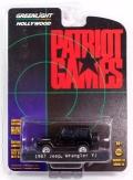 [予約]グリーンライト 1/64  『パトリオット・ゲーム』 1987 ジープ ラングラー YJ ※並行輸入品