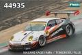 【SALE】EBBRO (エブロ) 1/43 ハンコック ポルシェ SUPER GT300 2013 No.33 【レジンモデル】