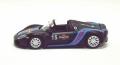 [予約]【お1人様5個まで】香港 トイイースト 特注モデル 1/64 ポルシェ 918 スパイダー マルティニ ブラック