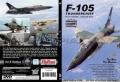 ( DVD 飛行機 ) AirUtopia F-105 サンダーチーフ コックピット