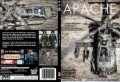 ( DVD 飛行機 ) AirUtopia AH-64 アパッチ ロングボウ コックピット