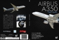 ( DVD 飛行機 ) AirUtopia エアバス A350 First Year