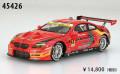 [予約]EBBRO (エブロ) 1/43 ★ARTA BMW M6 GT3 GT300 No.55 【RESIN】 オレンジ